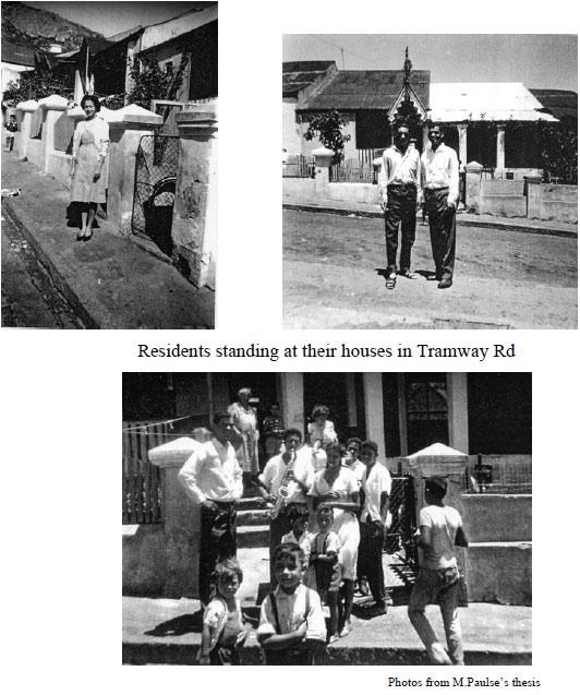 Tramway Road