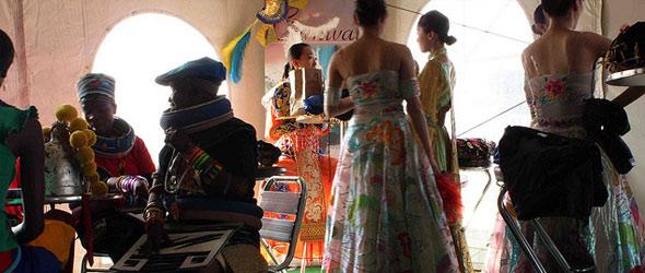 Pale Ya Rona Carnival